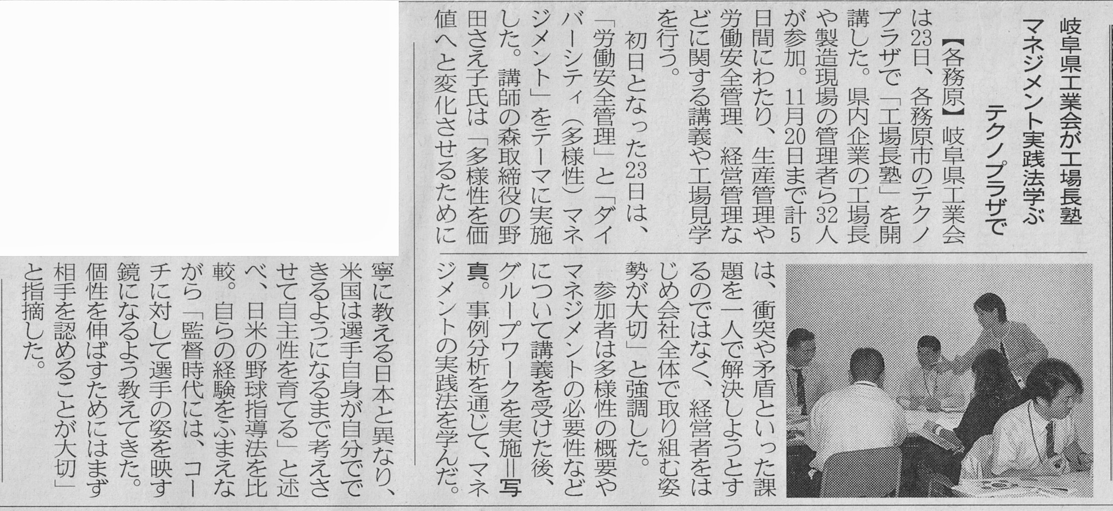 Nekkei20141024 JPEG